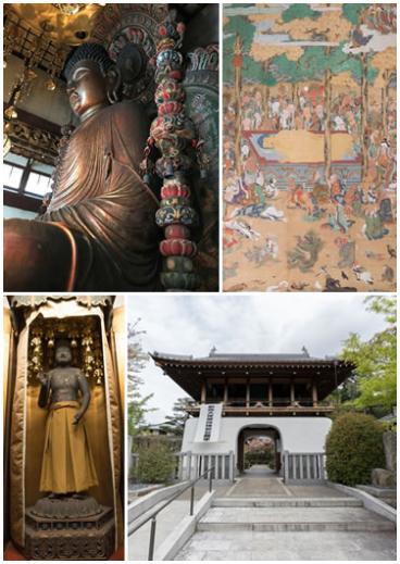 텐포우린지(転法輪寺)