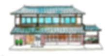 일본저택,교토전통저택