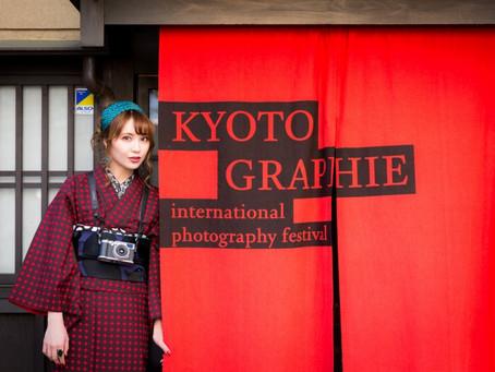 교토국제사진제 KYOTOGRAPHIE 2019