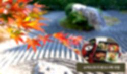타이조인-페이지-사진4.jpg