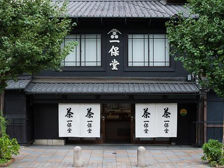 300년의 역사를 자랑하는 차(茶)의 명가 「잇포도챠호(一保堂茶舗)」소개
