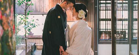 wedding_machiya_banner.jpg