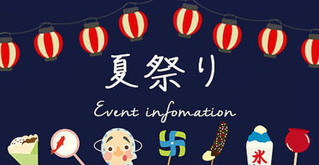 교토축제, 교토마츠리, 오사카축제