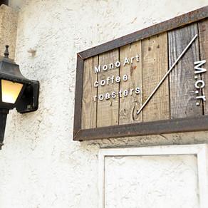 교토시내에 자리한 세련된 카페「모노 아토 코히 로스타즈(Monoart coffee roasters)」