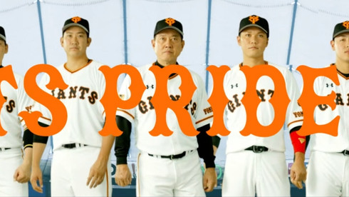 2020 giants pride