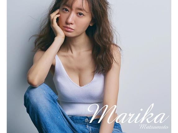 2021cal_matsumotomarika.jpg