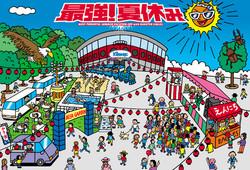 ra_summer2011-map.jpg