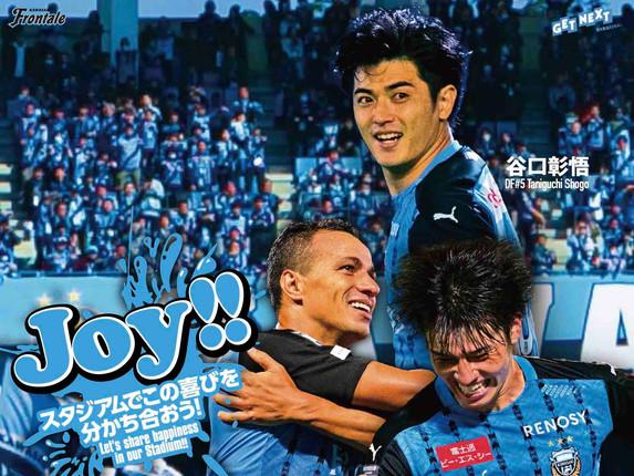 2020kasawaki poster 04