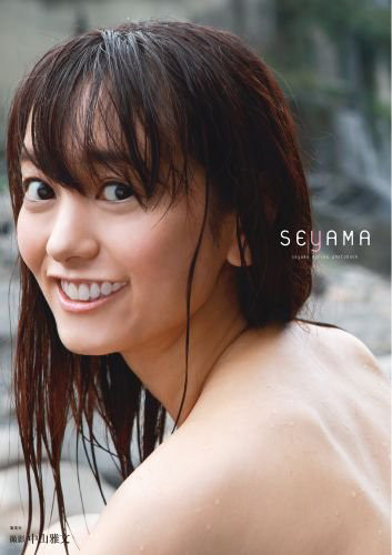 pb_seyama.jpg