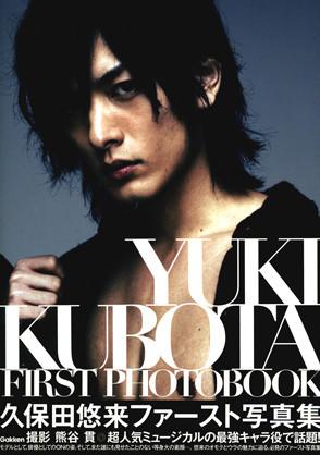 kubota_pb.jpg