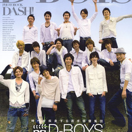 d_boys_dash.jpg