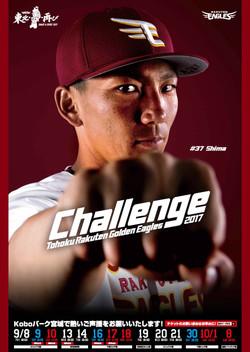 challenge_37
