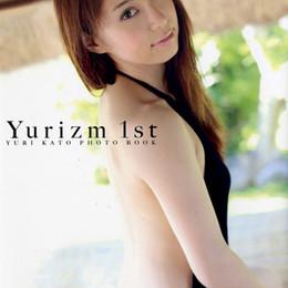 katoyuri_pb.jpg
