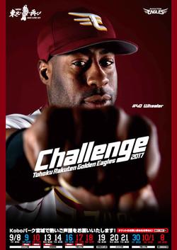 challenge_40