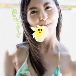 moriyasu_pb.jpg
