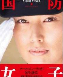 pb_kokubo-joshi.jpg