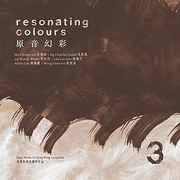 Resonating Colours 3 - Piano Works by Hong Kong Composers 《原音幻彩 3 -香港作曲家鋼琴作品》