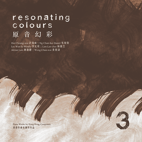 Resonating Colours 3 - Piano Works by Hong Kong Composers  原音幻彩 3 -香港作曲家鋼琴作品