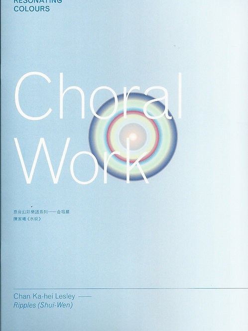 Resonating Colours – Choral Works (SATB)  原音幻彩樂譜系列﹣合唱篇