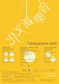 Musicarama 2016