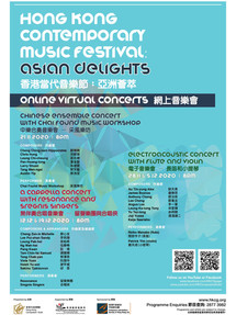 _posters_HKCG Asian Delights_resized.jpg