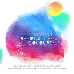 Resonating Colours 5 《原音幻彩 5》