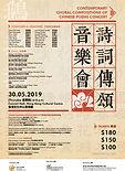 Poster (small)-01.jpg