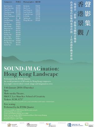 SOUND-IMAGination Leaflet.jpg