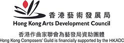 HKADC logo.tif