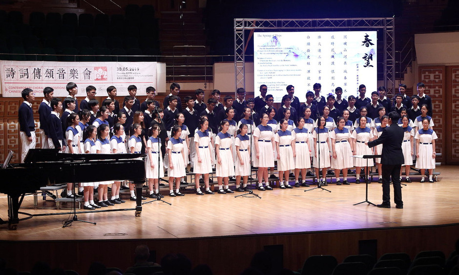 2019_Contemporary Choral Compositions of Chinese Poems Concert_09.jpeg
