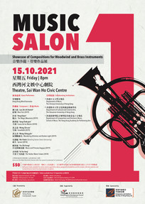 Music Salon I