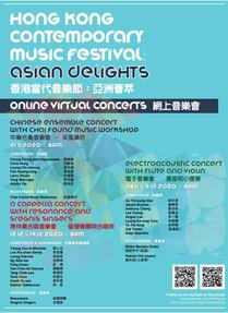 Hong Kong Contemporary Music Festival: Asian Delights