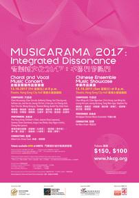 Musicarama 2017:  Choral & Vocal Music Concert
