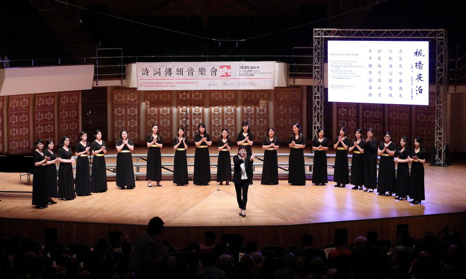 2019_Contemporary Choral Compositions of Chinese Poems Concert_06.jpeg