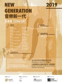 NG2019 poster-01.jpg
