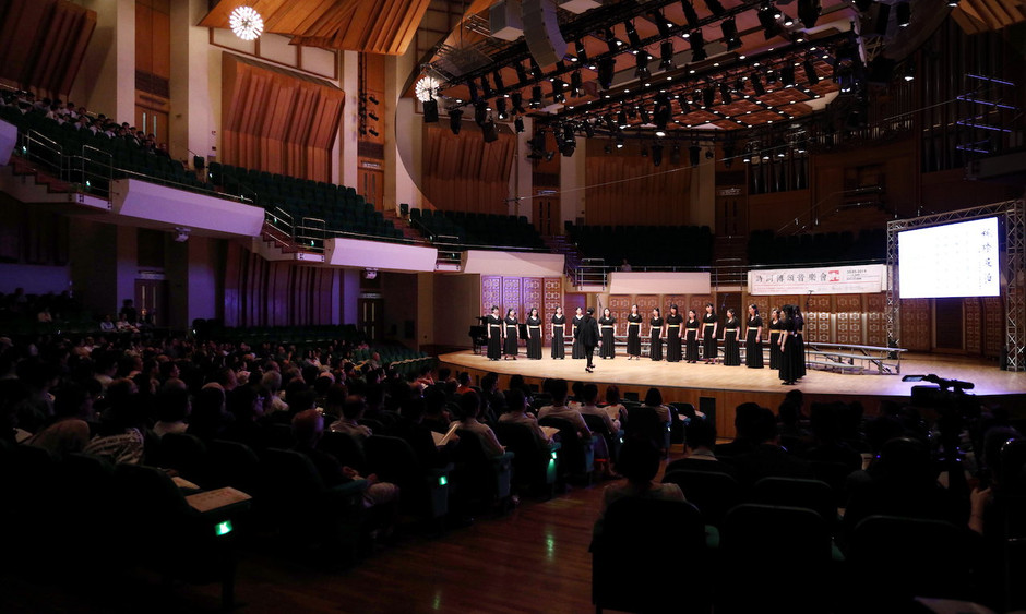2019_Contemporary Choral Compositions of Chinese Poems Concert_05.jpeg