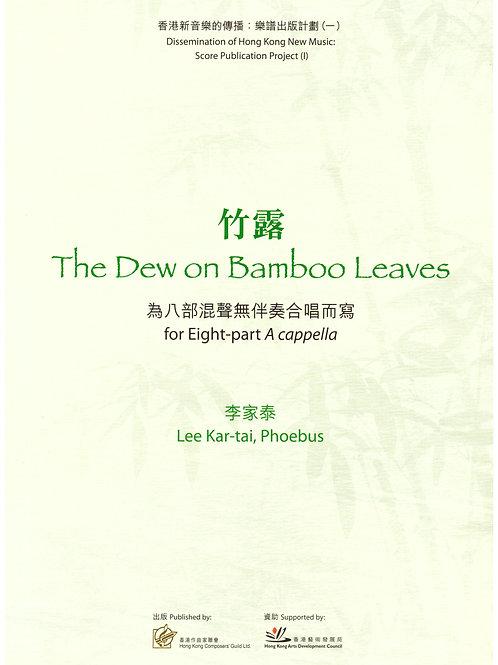Dissemination of Hong Kong New Music: Score Publication Project (I) Score (III)