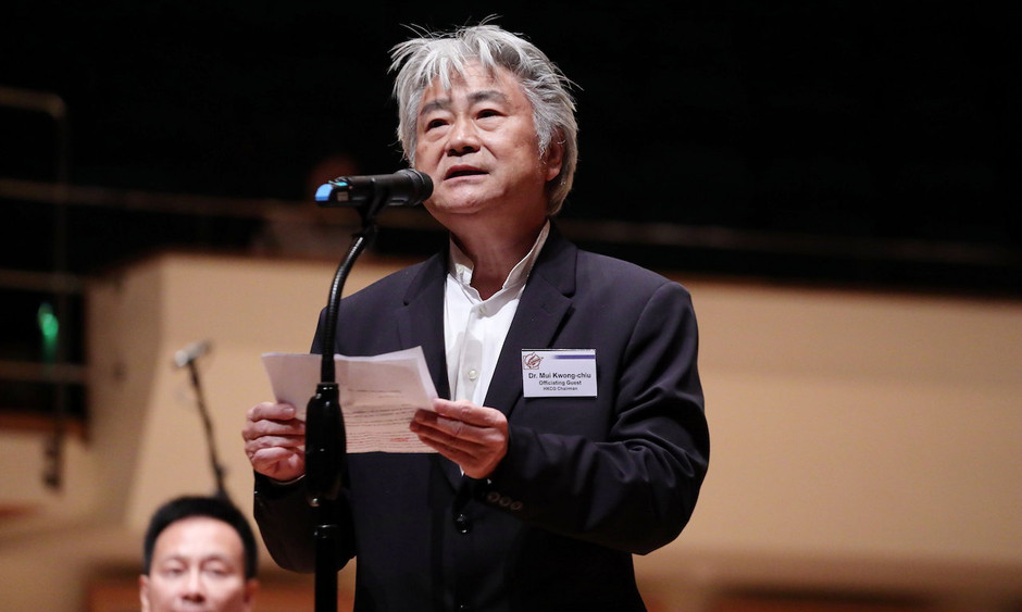 2019_Contemporary Choral Compositions of Chinese Poems Concert_04.jpeg
