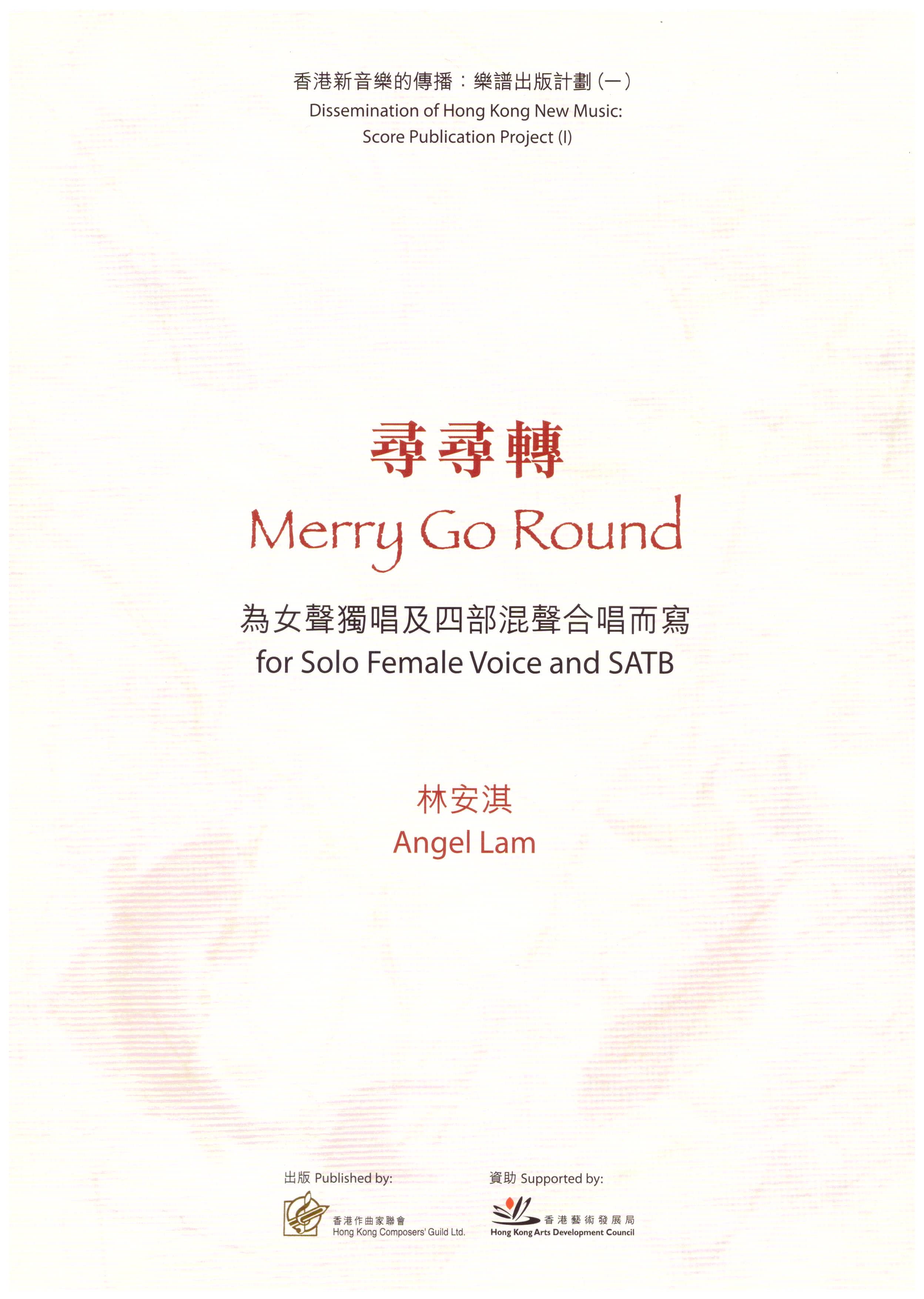 Angel Lam - Merry Go Round