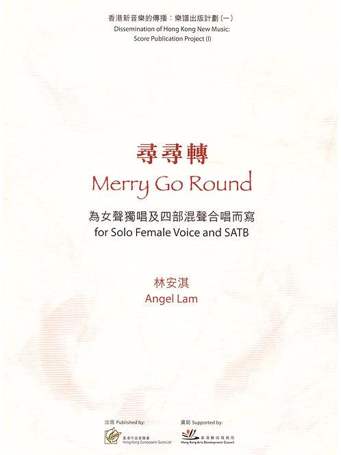 Dissemination of Hong Kong New Music: Score Publication Project (I) Score (II)