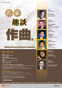 Sharing Lectures by Hong Kong Composers 2014