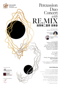 Percussion Duo Concert with RE.MIX