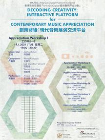 Arts Go Digital Poster