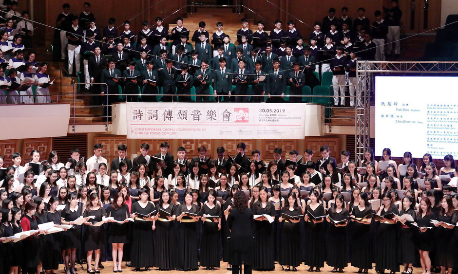 2019_Contemporary Choral Compositions of Chinese Poems Concert_012.jpeg