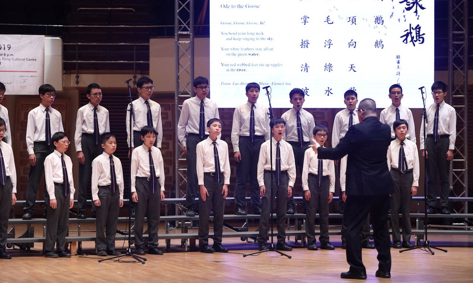 2019_Contemporary Choral Compositions of Chinese Poems Concert_011.jpeg