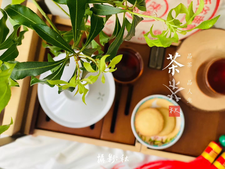 Tea Set Advertising