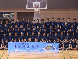 2016 福岡県リーグ 結果報告