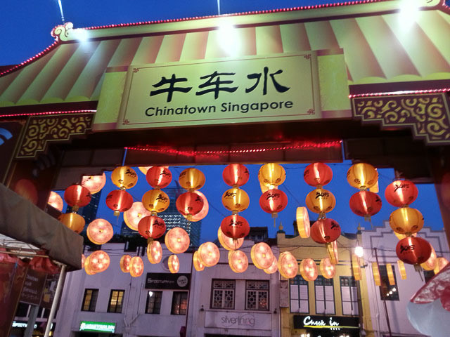 China Town-3