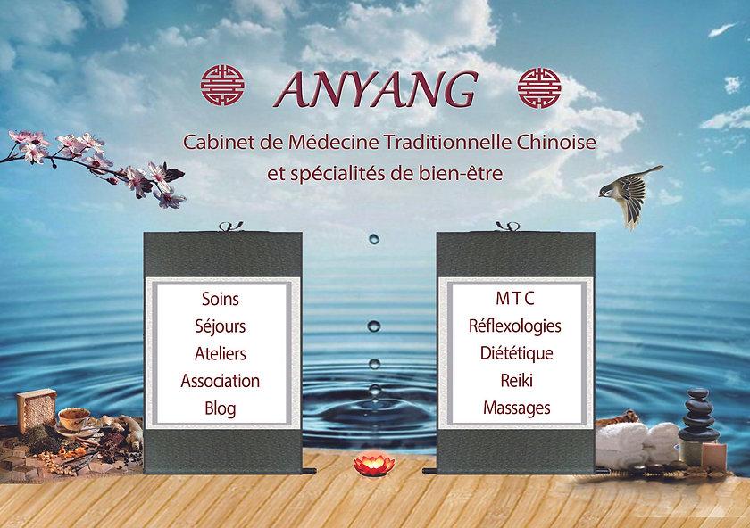 accueil site web anyang 2021.jpg