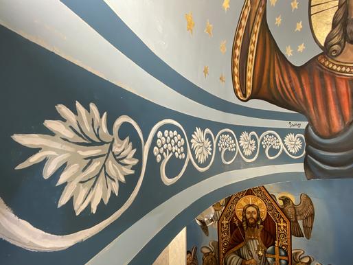 Church Update - Maintenance